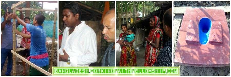Ocober banner gmfc wff bangladesh
