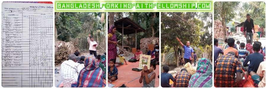Donate to Bangladesh Christians